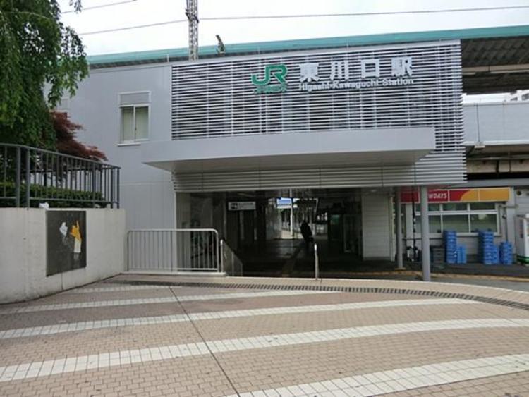 JR東川口駅1900m