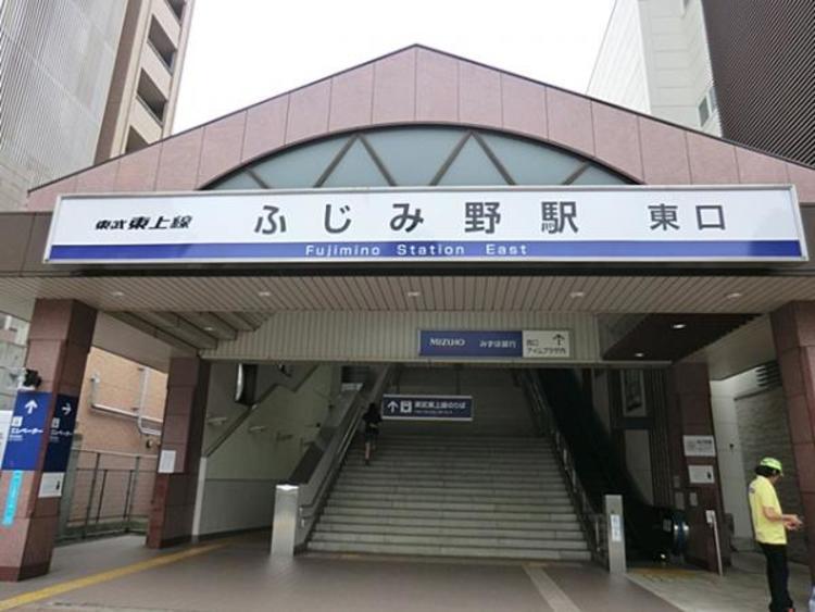 東武鉄道ふじみ野駅240m
