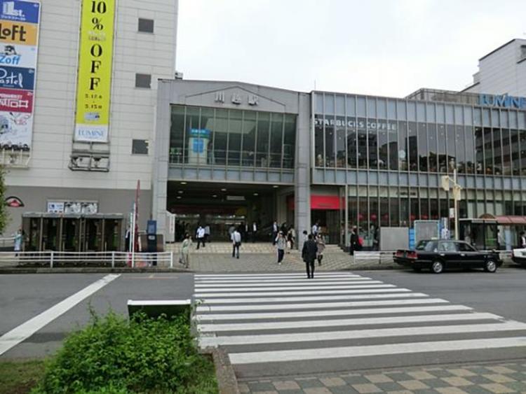 JR川越駅1360m