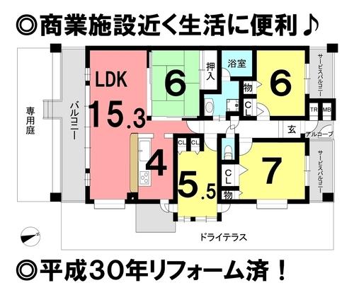 ユニーブル長久手ヒルズ 弐番館の画像