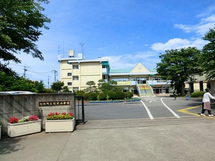 松伏町立松伏小学校 632m
