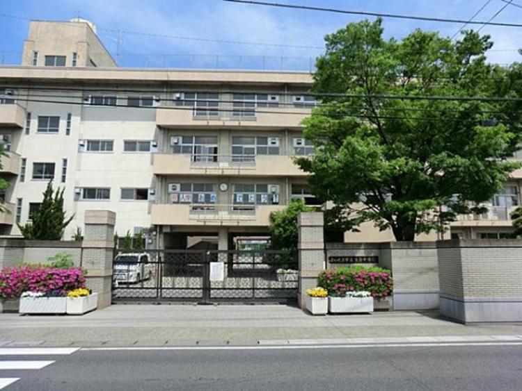 さいたま市立土合中学校520m