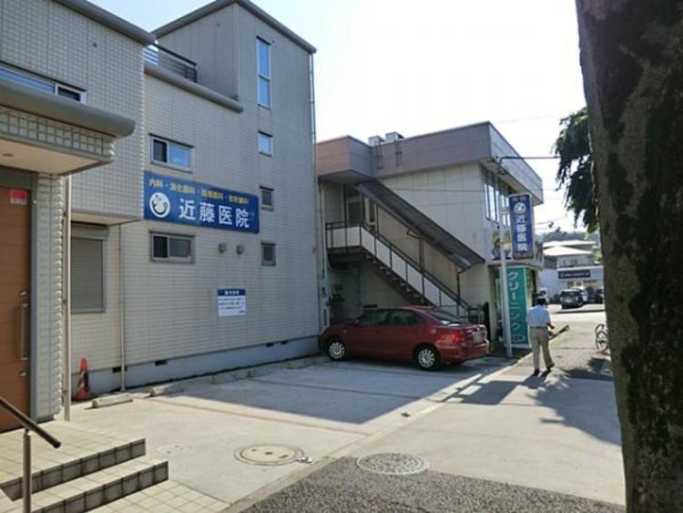 近藤医院200m