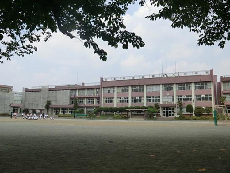 日野第八小学校 980m
