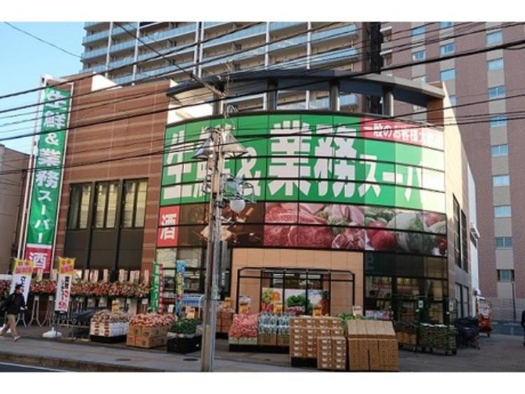 業務スーパー 日野百草園店 60m