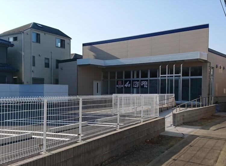 クリエイトSD川崎上作延店