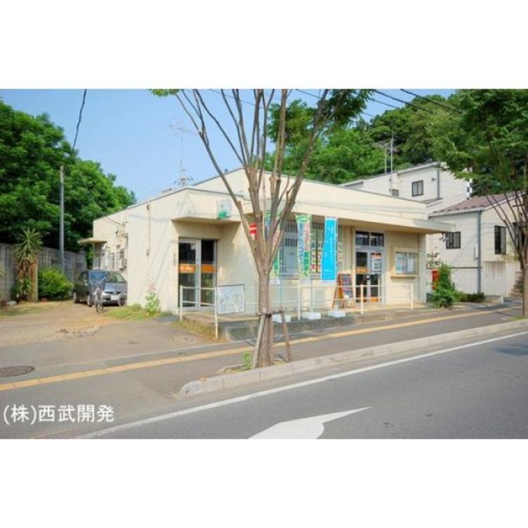 新座団地内郵便局(約270m)