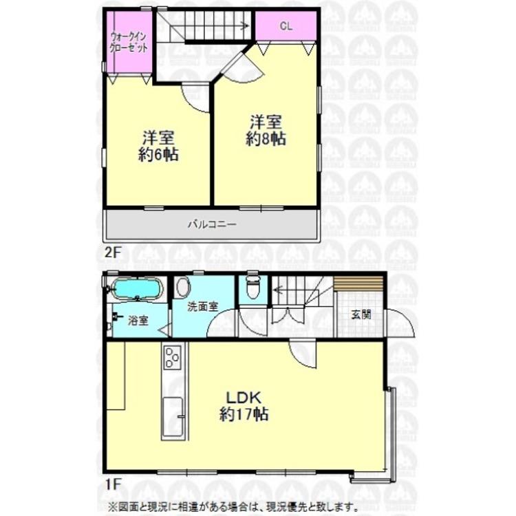 全室南向きでリビングも広々17帖!新規リフォーム予定で快適にお住まいいただけます!