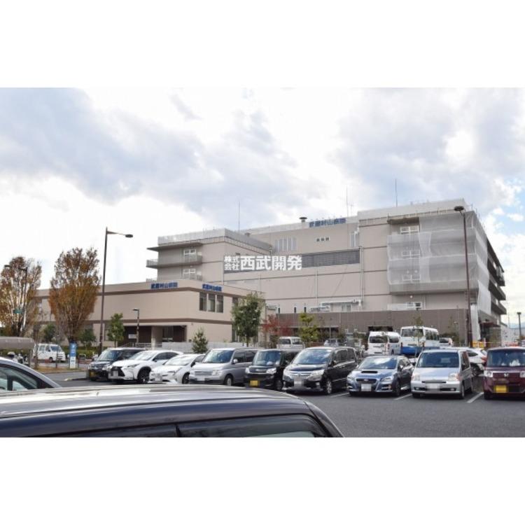 武蔵村山病院(約690m)