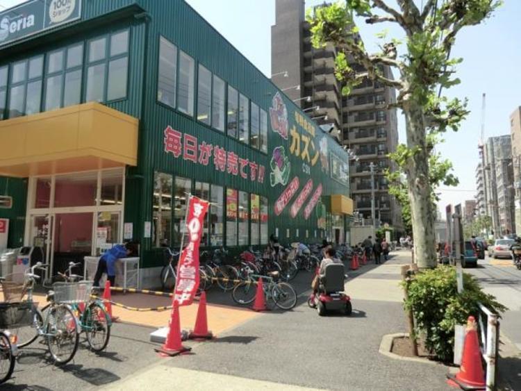 カズン八広店 700m