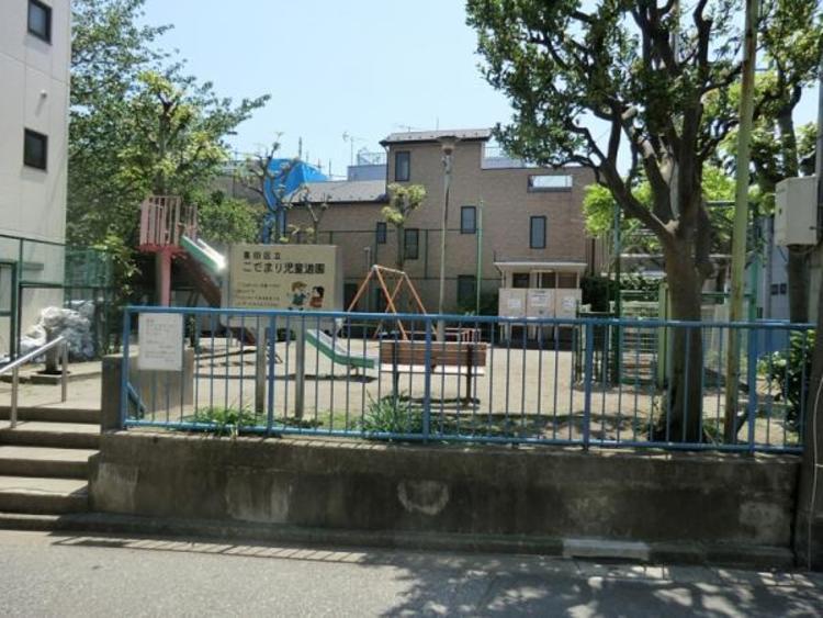 こでまり児童遊園 180m