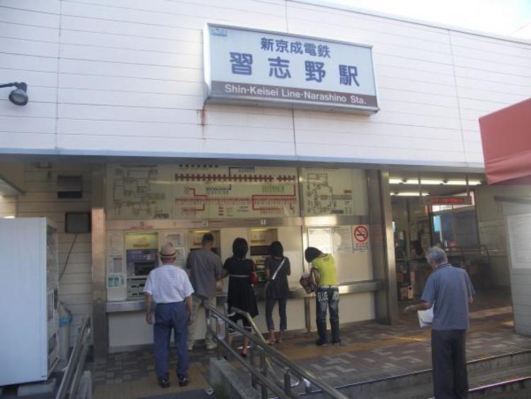 新京成線習志野駅
