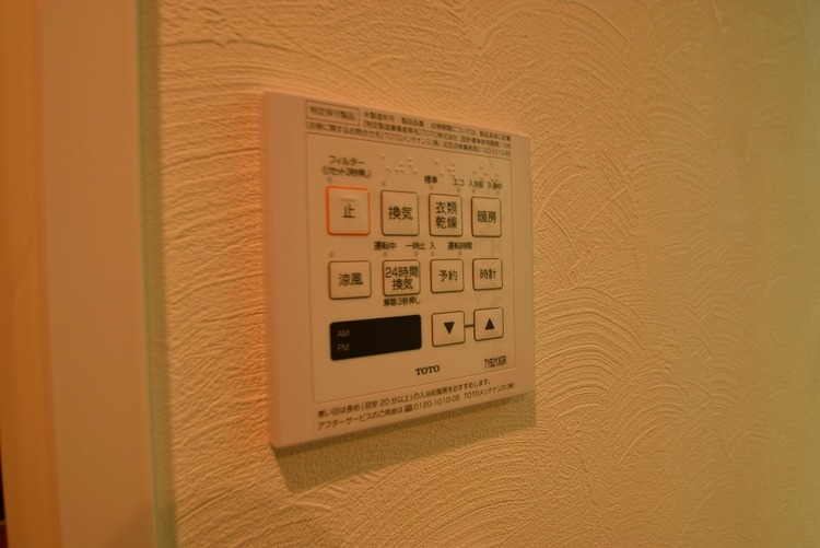 浴室乾燥機スイッチ