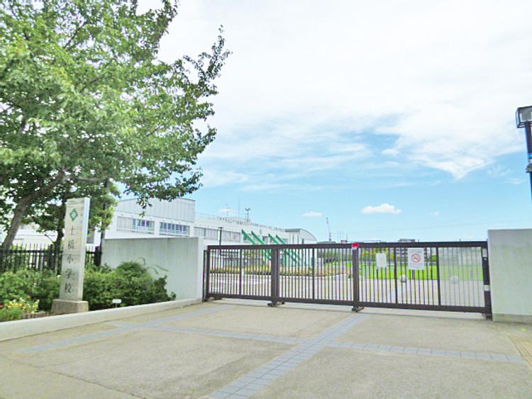 川崎市立土橋小学校 距離830m