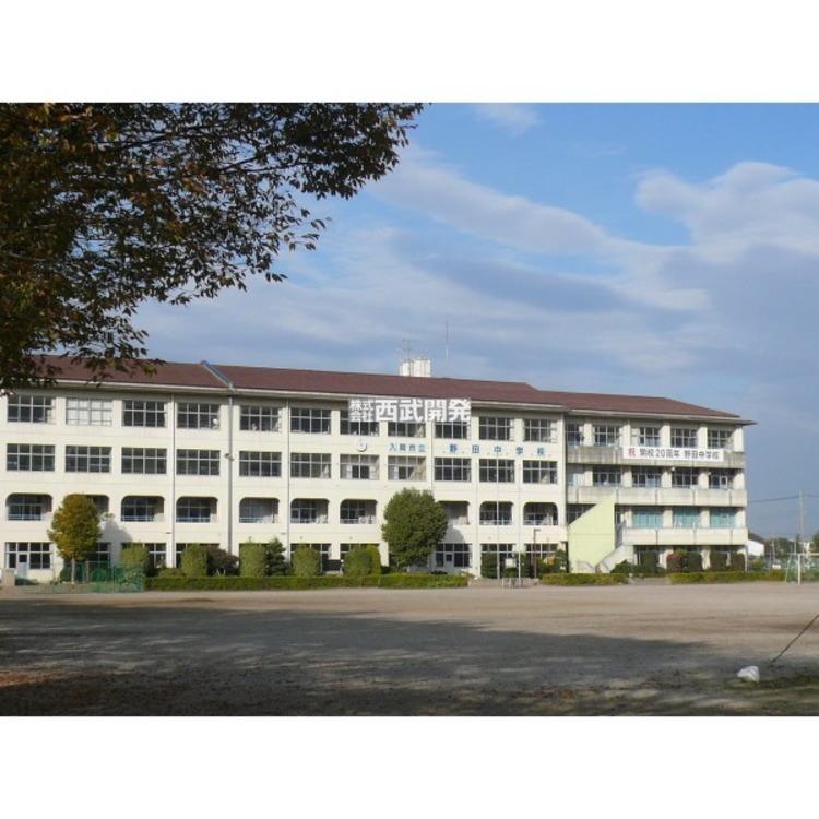 野田中学校(約1750m)