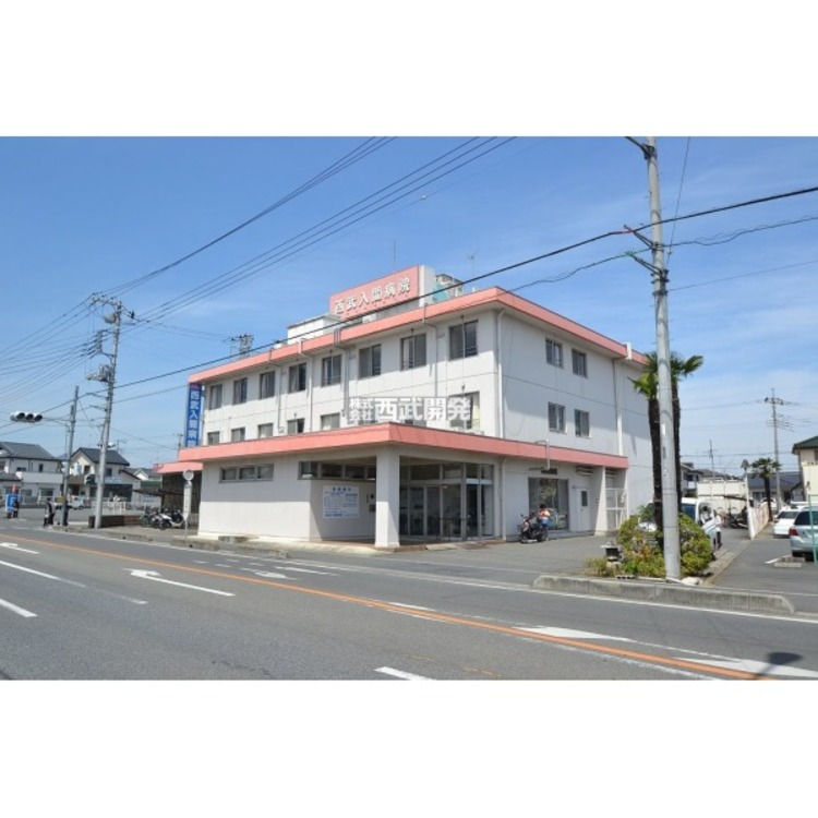 西武入間病院(約240m)