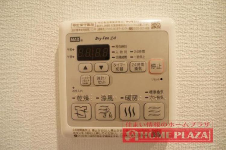 浴室乾燥機が付いているので、雨の日のお洗濯物もしっかり乾かすことができます!