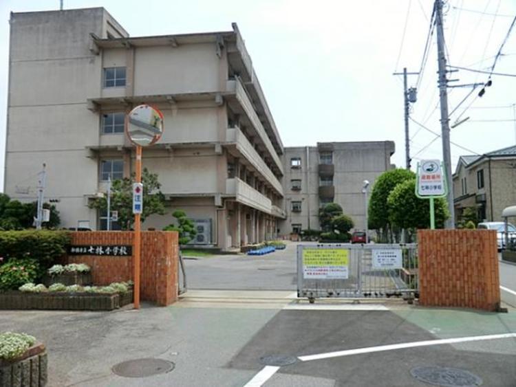 七林小学校