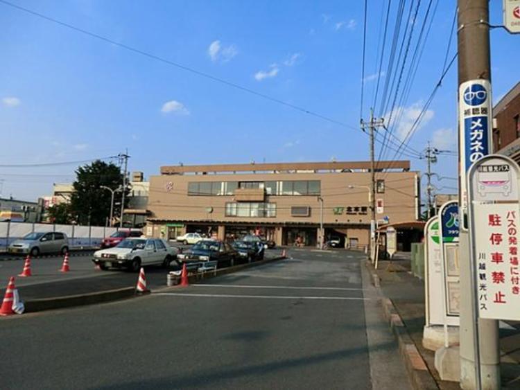 JR北本駅 3048m