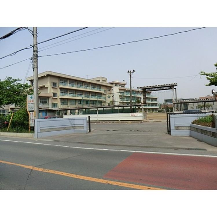 南古谷小学校(約1100m)