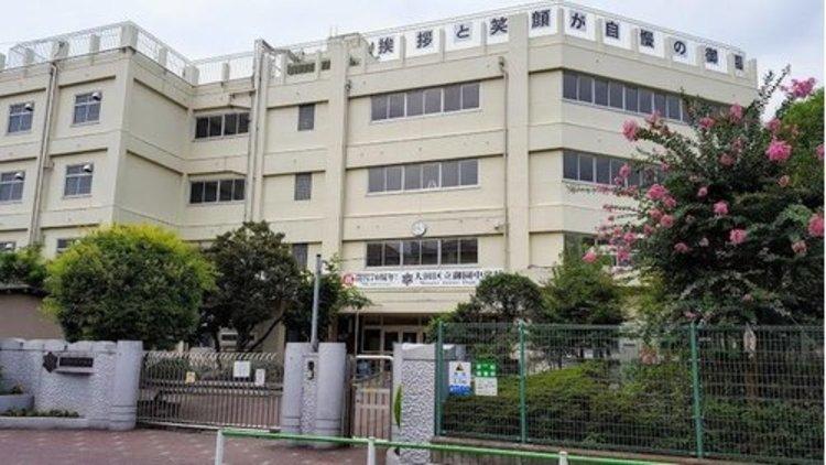 大田区立御園中学校まで480m 東京都大田区西蒲田に存在する区立の中学校。