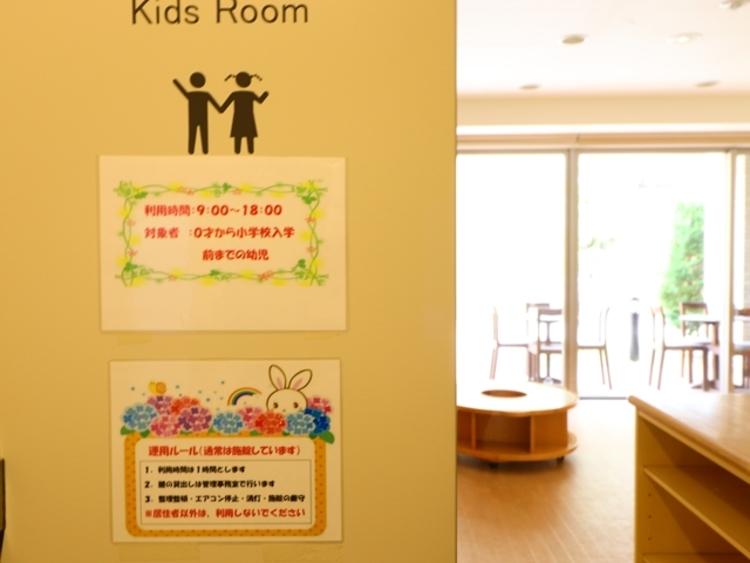 キッズルームがあり雨の日でもお子さんと楽しくすごせそうですね。
