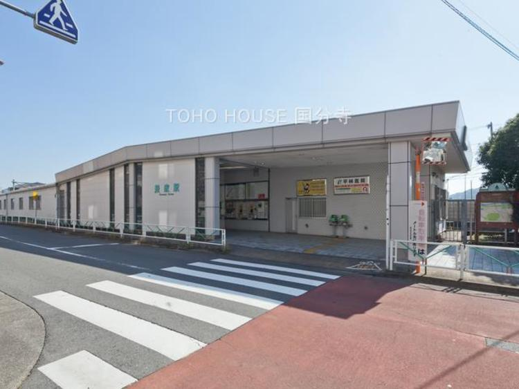 西武鉄道多摩川線「是政」駅 距離720m