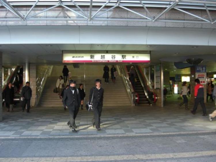 新越谷駅545m