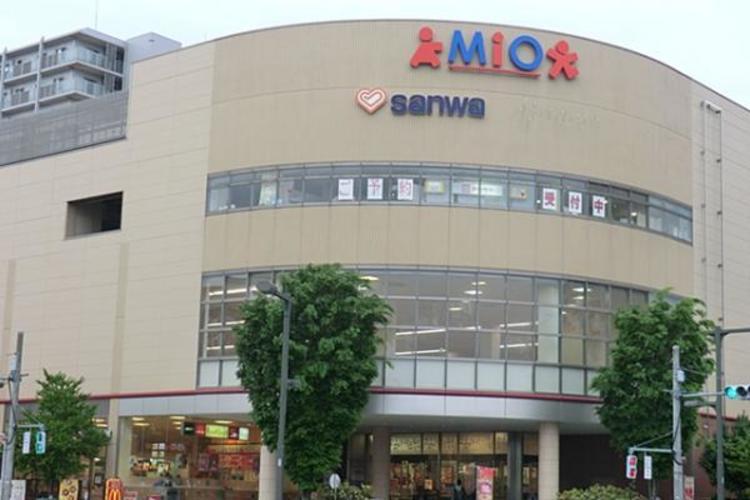 三和みなみ野店 520m