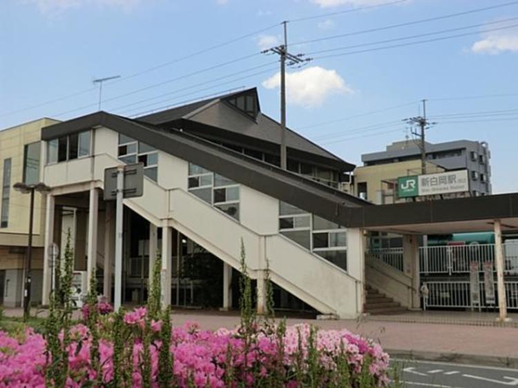 JR新白岡駅 800m