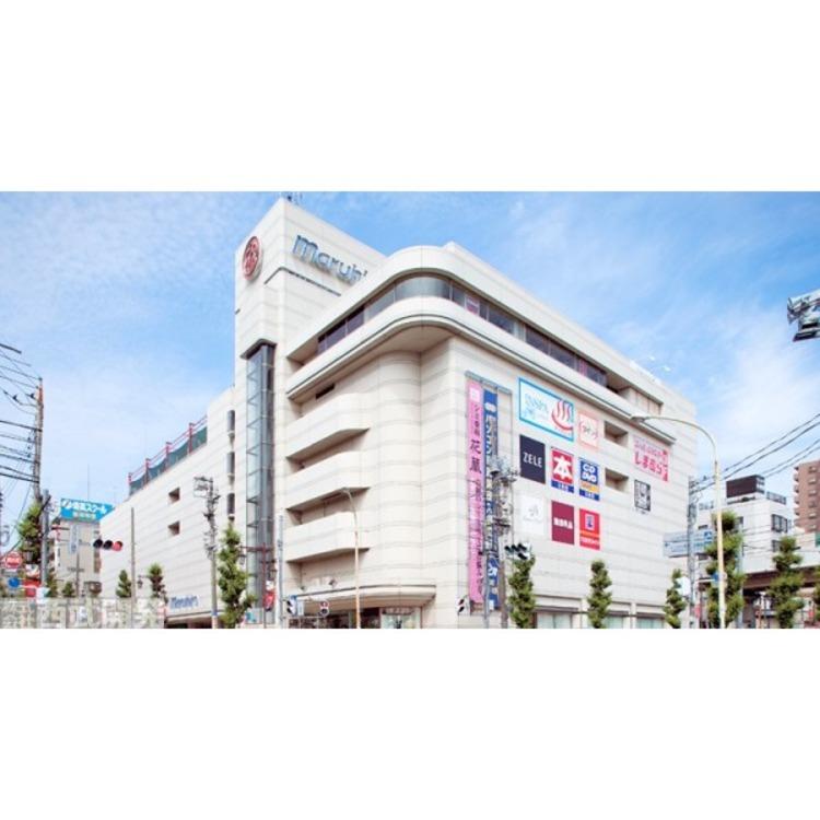 丸広百貨店南浦和店(約270m)