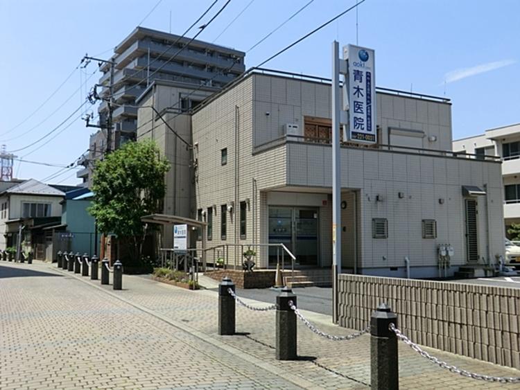 青木医院 距離約750m