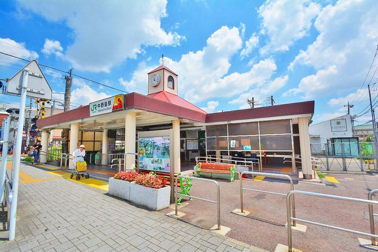 中野島駅 距離650m