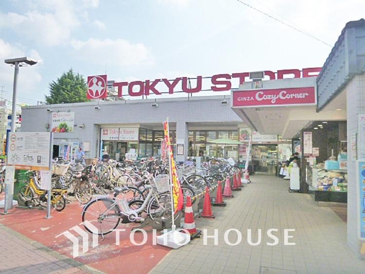 東急ストア梶ケ谷店 距離800m