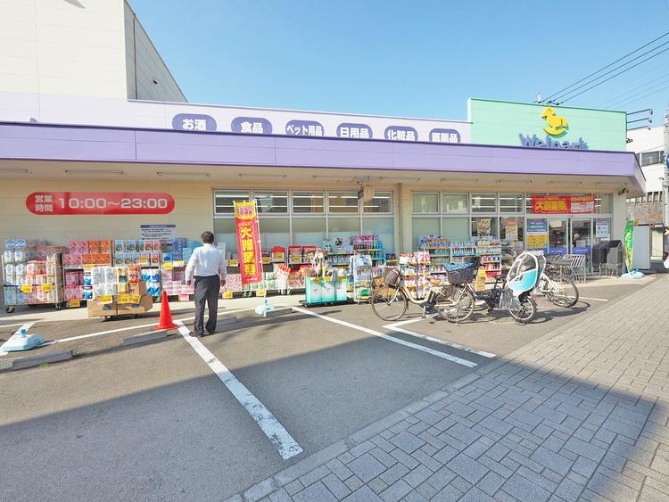 ウェルパーク川崎中野島店 距離700m