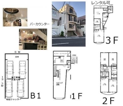 城の下通1丁目中古戸建+賃貸住宅の画像