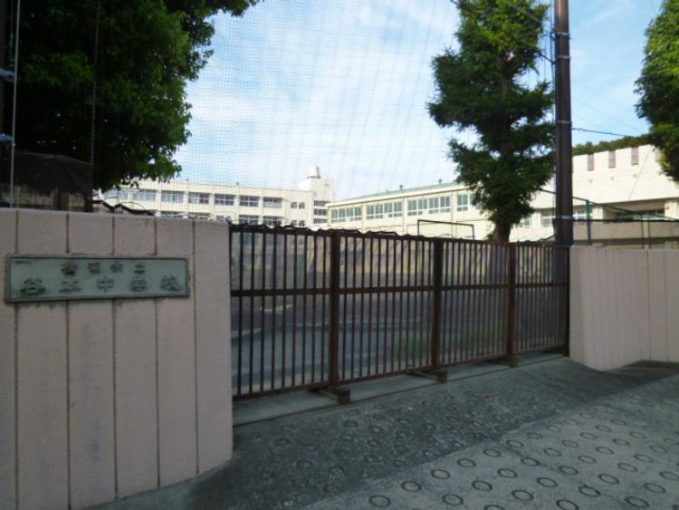 横浜市立谷本中学校 距離1000m