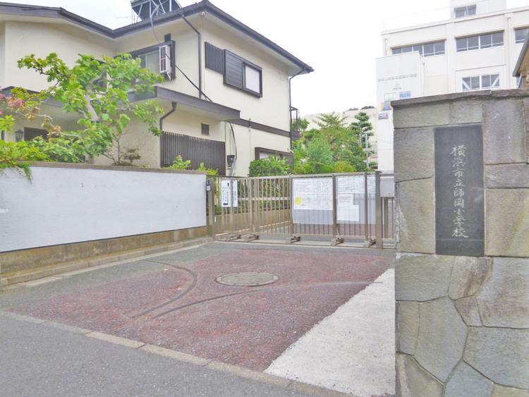 横浜市立師岡小学校 距離1200m