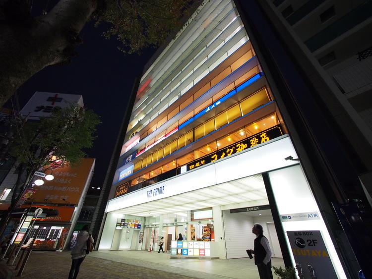 東武東上線「成増」駅まで1040m