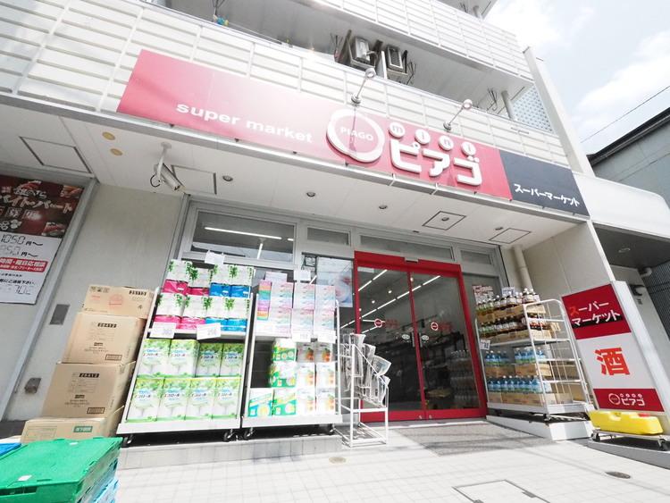 ミニピアゴ成増3丁目店まで588m