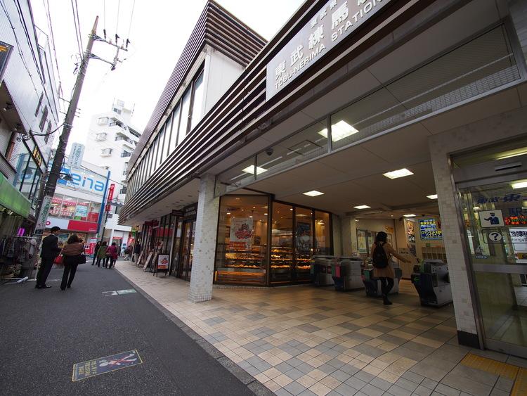 東武東上線「東武練馬」駅まで539m