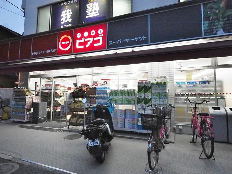 miniピアゴ 東武練馬駅前店まで442m