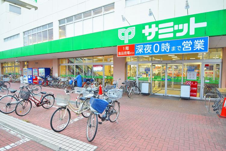 サミットストア中野島店 距離660m