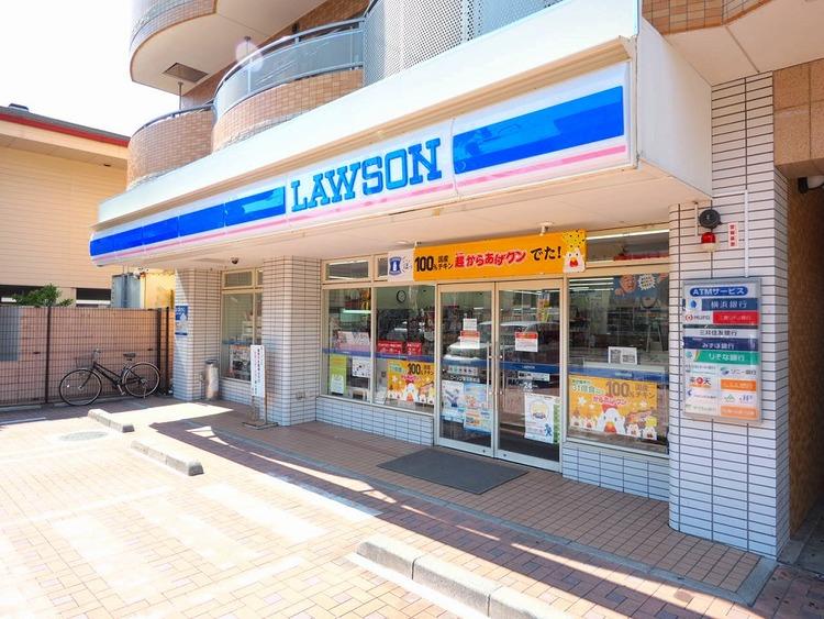 ローソン新羽駅前店 距離400m