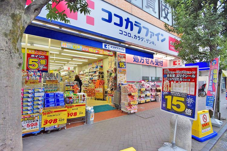 ココカラファイン用賀駅前店 距離800m
