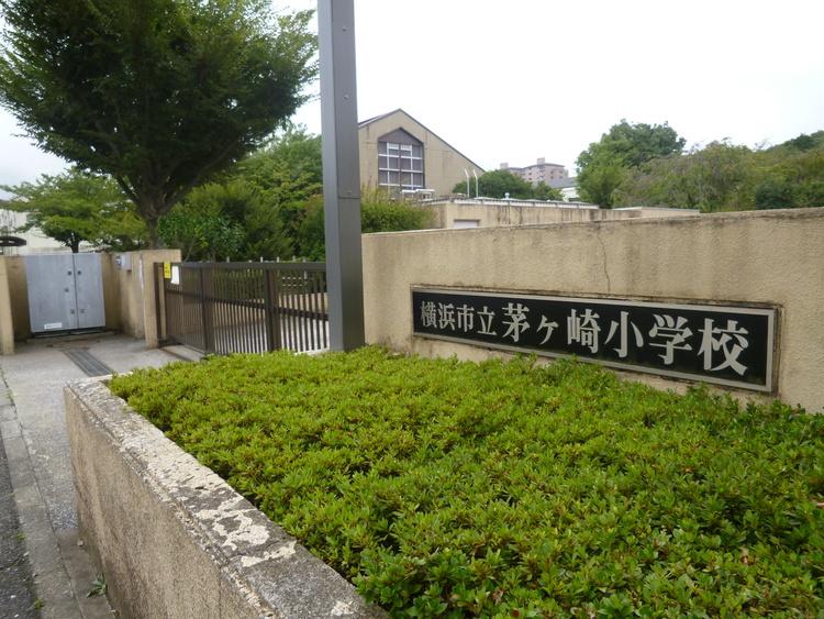 横浜市立茅ケ崎小学校  距離1400m