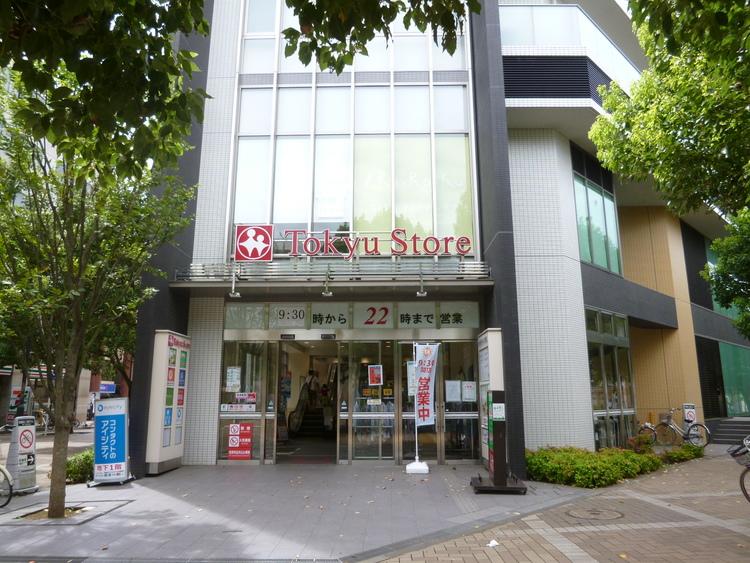 仲町台東急ストア 距離1100m