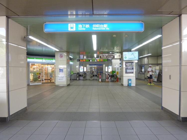 仲町台駅 距離1200m