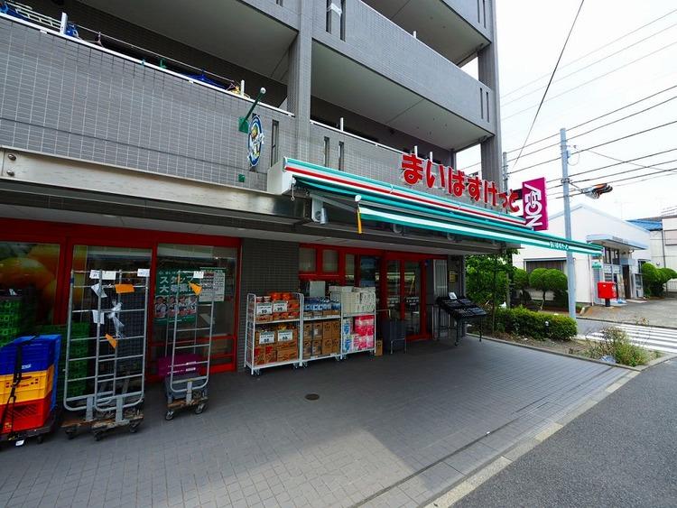 まいばすけっと日吉七郵便局前店 距離200m