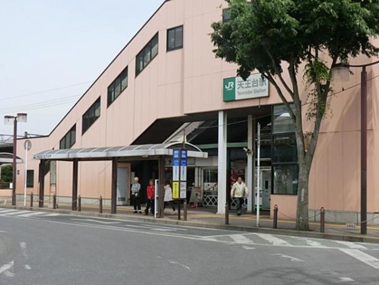 JR天王台駅160m